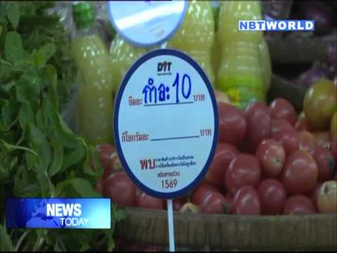 Prices of consumer goods slightly increase due to hot weather