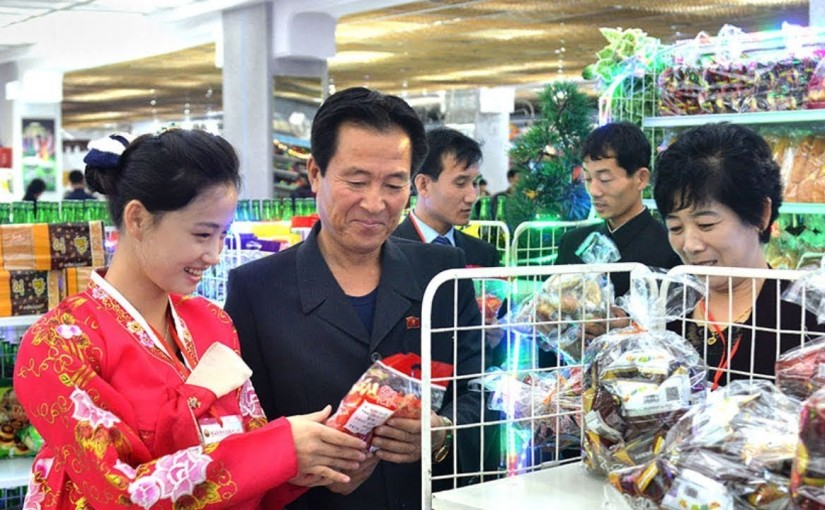 28th National Exhibition of Consumer Goods Opens