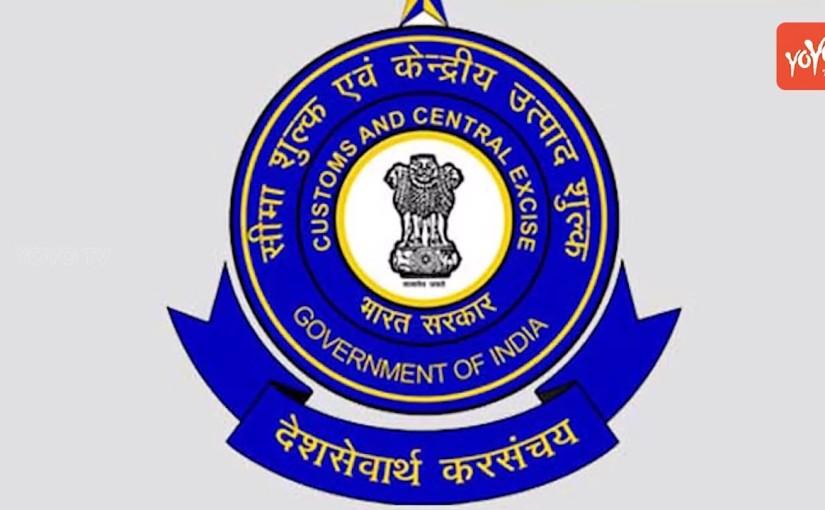 CBEC Sensational Decision On Consumer Goods | GST | Narendra Modi | BJP | YOYO Times