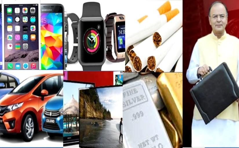 2018 బడ్జెట్ లో పెరిగేవి – తగ్గేవి | 2018 Union Budget On Consumer Goods | TV5 News