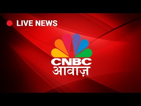 Fed Rate बढ़ोतरी का असर | CNBC Awaaz Live Stream | Live Business News